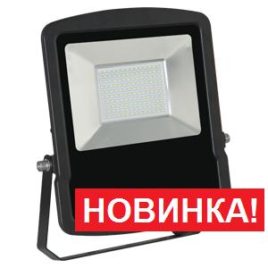 Прожектор светодиодный СДО20-3 КОМПАКТ 20 Вт, 6500 К